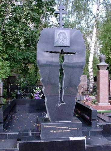 Могила криминального авторитета Сергея Тимофеева (Сильвестр)