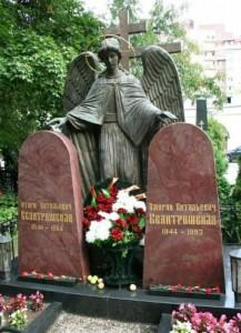 Могила братьев Отари и Амирана Квантришвили