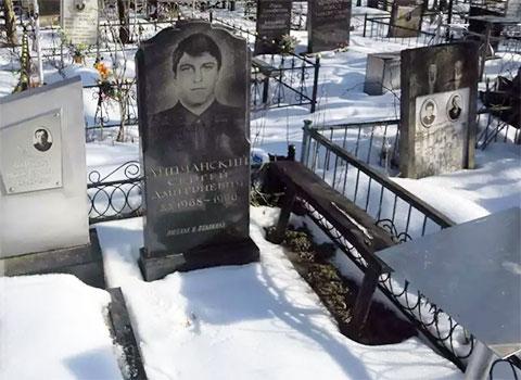 Могила Сергея Липчанского - Сибиряка