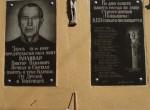 Криминальный лидер Одессы