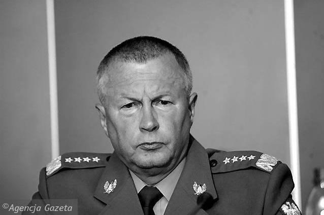 Смерть президента Польши