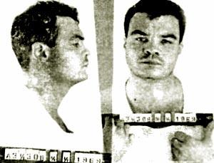 криминальный авторитет Ибрагим Азизов по кличке Аркаша.