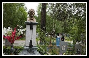 Памятник Александра Хабарова