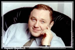 Сергей Воробьёв