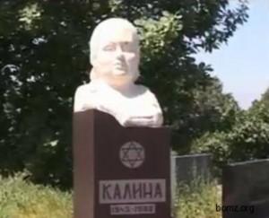 Могила Калины Никифоровы