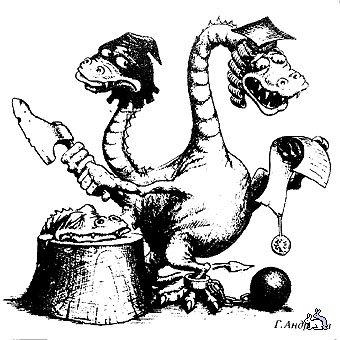 Партийные  «токовища»