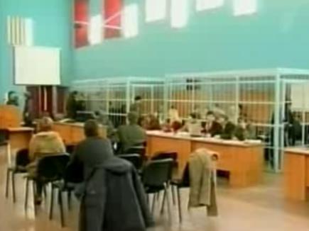 Суд над 33 членами ОПГ «Двадцать девятый комплекс»