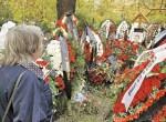Япончик, итоги похорон