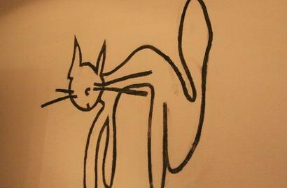 Банда «Черная кошка»