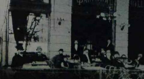 Кафе Фанкони в Одессе, где промышляла Сонька