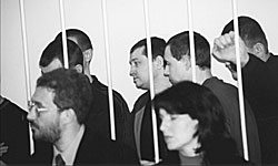 "Лидеры банды ""Хади Такташ"" на скамье подсудимых"