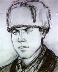 Портрет Ряховского, появившийся на пятом году его преступной деятельности