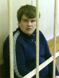 Маньяк Ряховский в суде