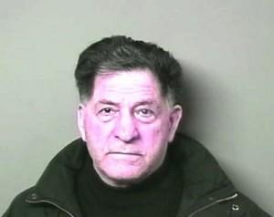 Снимок, сделанный при последнем аресте