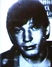 Игорь Сиротенко, лидер «Сиротенковской» организованной преступной группировки