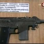 Самодельное оружие банды Толстопятовых