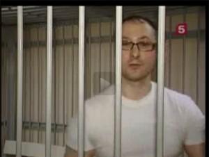 Руслан Якубов