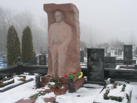 Могила вора в законе Алексея Хаширова - Хашир
