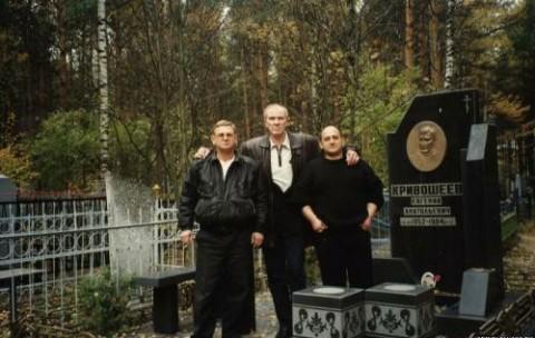 Могила вора в законе Евгений Кривошеева (Кривошей)