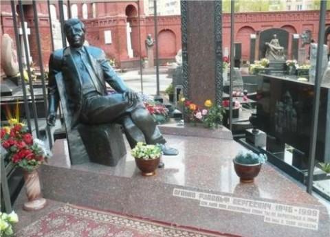 Могила вор в законе Рудольфа Оганова (Рудик Бакинский)