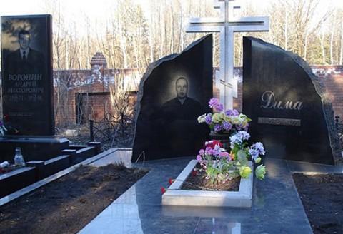 Могила криминального авторитета Димы Рузляева (Дима Большой)