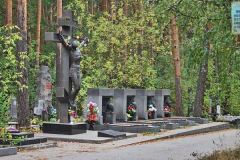 Могила криминального авторитета Олега Вагина