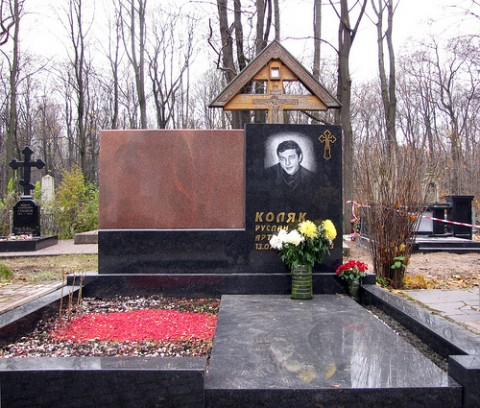 Могила криминального авторитета Руслана Коляка