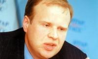 Павел Федулев осужден