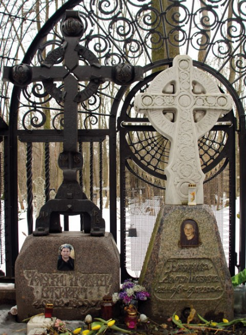 Могила криминального авторитета Александра Челюскина (Чеснок)