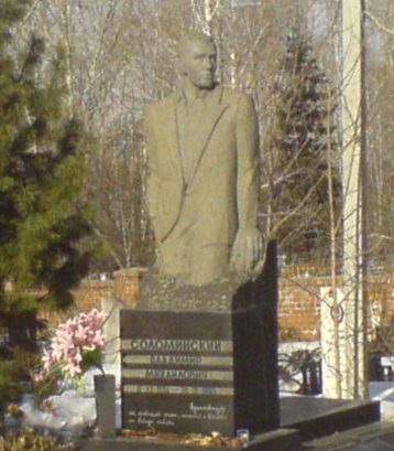 Могила вора в законе Соломинского Владимира -Соломы