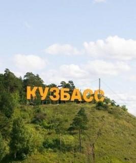 Полиция Кузбасса раскрыла дело об изнасиловании и убийстве 15-летней школьницы