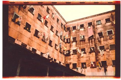 Тюрьма Carandiru