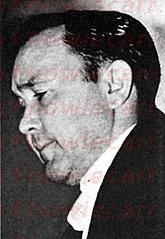 Джорджи Маклафлин