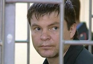Цапок в суде имитировал попытку самоубийства
