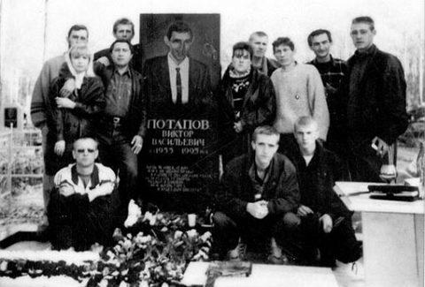 Филиппок завязал связи со многими ворами в законе и криминальным авторитетами. На фото — с братвой на могиле авторитета Виктора Потапова (Шнапак)