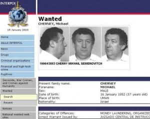 Михаил Черной в списке разыскиваемых преступников на сайте интерпола