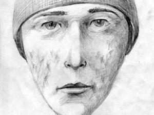 Предполагаемый портрет Мовлади Атлангериева