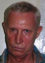 Задержан вор в законе Виктор Рыженков