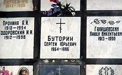 смерть. На одном из столичных кладбищ до сих пор есть могила с его плитой