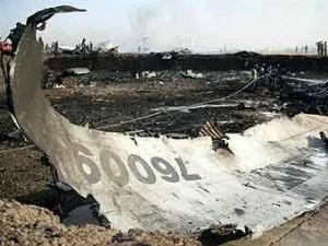 Ил-76 Д взрыв