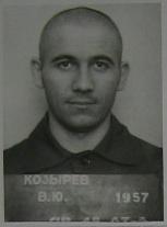 Вор в законе Виталий Козырев по кличке Осетин