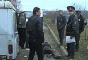 Члены банды совершили множество убийств