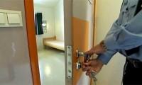 Самая комфортабельная тюрьма мира Хальден Фенгсель