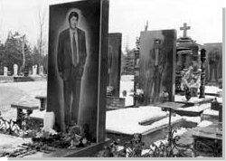 Могила криминального авторитета Евгения Хавича (Жид, Дед)