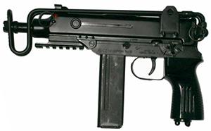 Пистолет-пулемет Скорпион