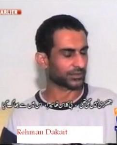 Активный участник пакестанской мафии Рехман Декаит
