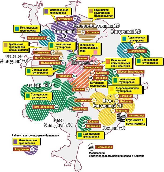 ОПГ Москвы: Карта зон влияния