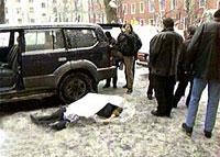 Московские криминальные войны