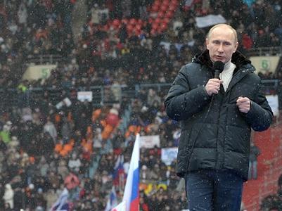 Икона для Лепса — «С уважением, Владимир Путин»
