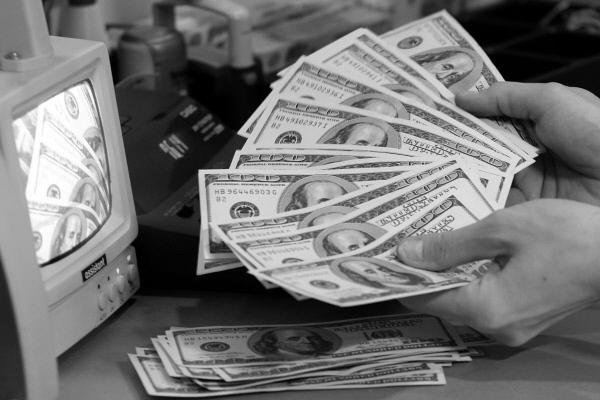 Банкиры-оборотни пойманы в Москве